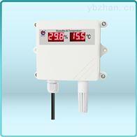 RS-WS-SMG-*壁挂数码管王字壳温湿度变送器(模拟量型)
