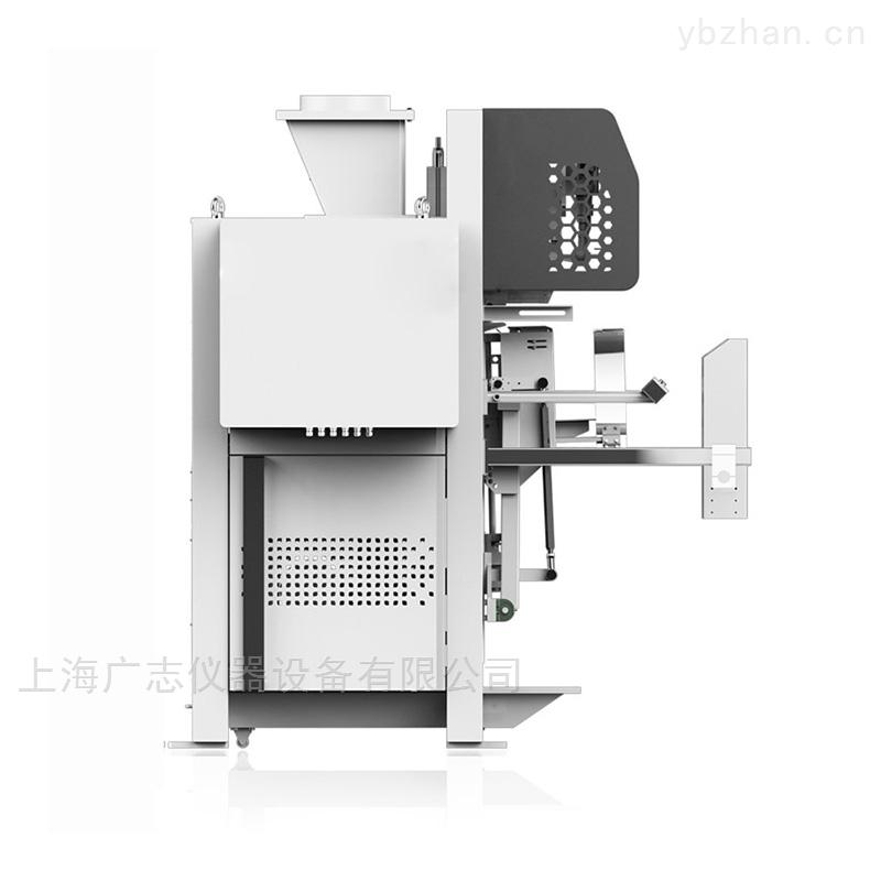 GZ50公斤鸡饲料分装机 皮带给料包装机