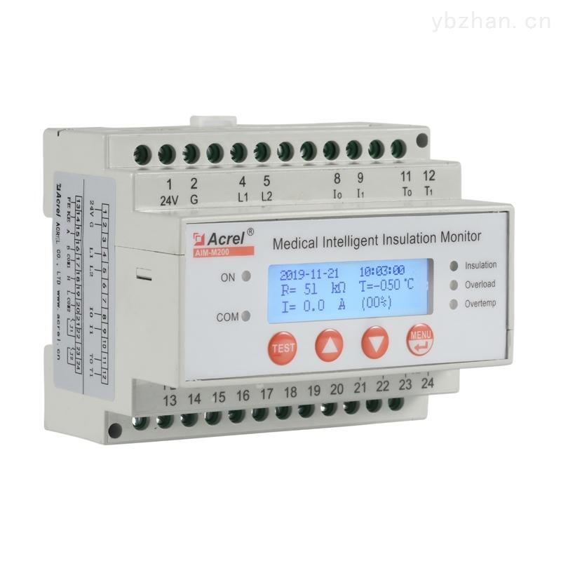 IT系统对地绝缘电阻监测医用绝缘检测仪