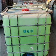 锅炉地暖防冻液报价