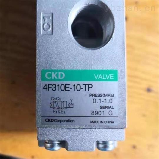 CKD直动式两通电磁阀,喜开理MULTILEX阀