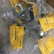 BI10-Q14-AP68X2LD-V1131TURCK光电开关技术性能