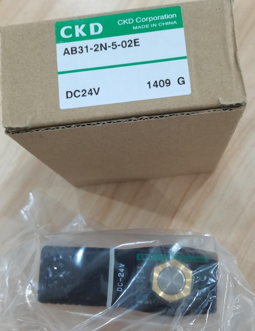 AB31-2N-5-02E 24DCV (1).jpg
