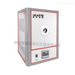 DTR-1600球型高温黑体辐射源高发射率