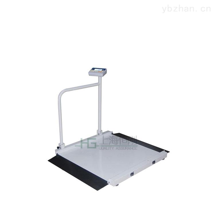 轮椅秤 (2).png