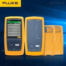 福禄克DSX8000八类网线认证测试仪
