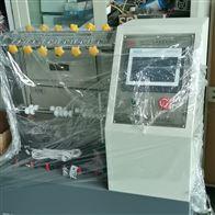 DMS电源线弯曲摇摆试验机