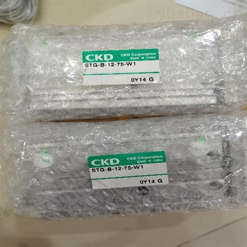 气缸SSD2-T1-12-75-W1.bmp