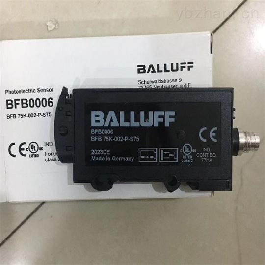 光电传感器BFB75K-002-P-S75.jpg