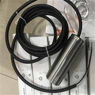 DC0002IFM光电传感器产品样本