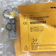 NI8-M12-AP6X-H1141图尔克4611310圆柱螺纹TURCK电感式传感器