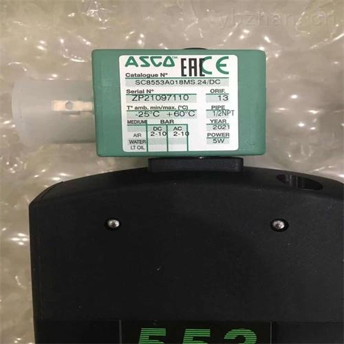 ASCO电磁阀产品亮点