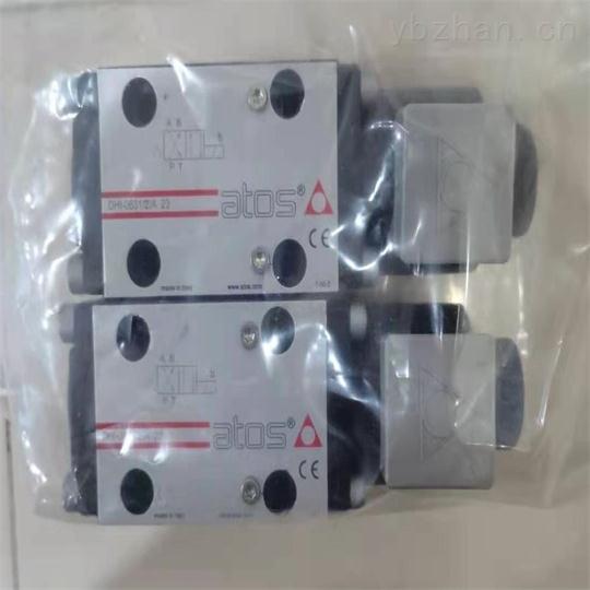 ATOS电磁阀性能概述