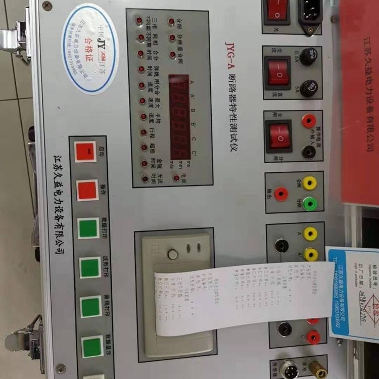 断路器开关动特性测试仪
