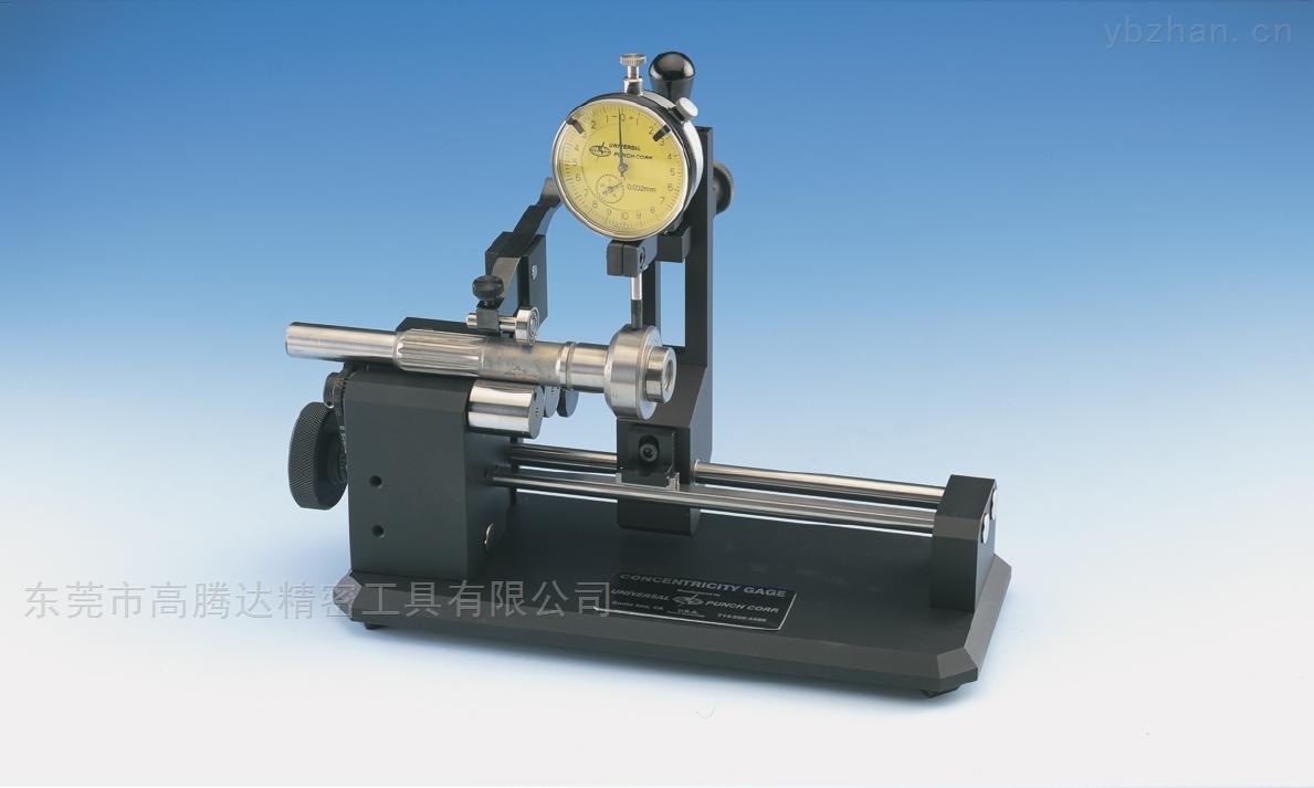 G2-10  G2-20 G2-40同轴度仪同心度仪跳动仪