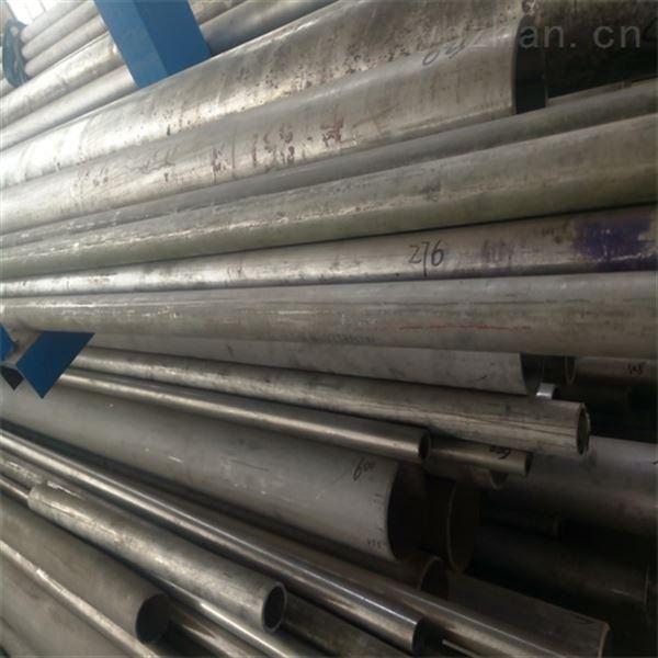 N04400不锈钢合金管