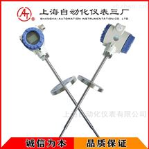 SBWZ-2480带热电阻一体化温度变送器