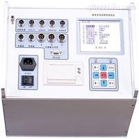 JTGKC-E型高压开关特性综合测试仪