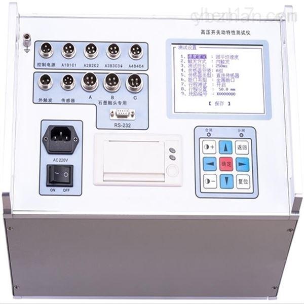 AL505开关动特性测试仪