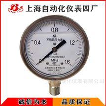 Y-100B-FZ不锈钢耐震压力表