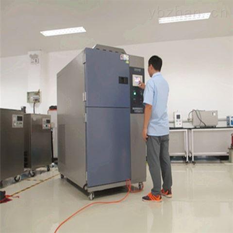 高低温循环冲击试验箱