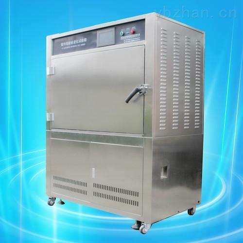 uv紫外线固化试验箱