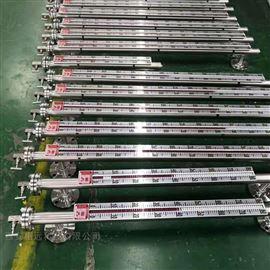 供应阻隔防爆橇装集装箱防爆远传液位计