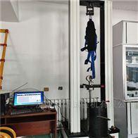 微机控制电力安全带拉力试验机