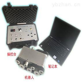 YDCD-2009集中空调定量采样机器人