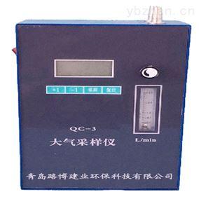 QC-3单路大气采样器