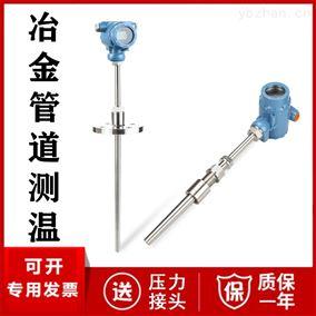 WZPB-230冶金废水 管道测温 智能温度变送器厂家价格