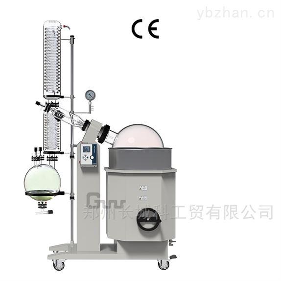 R-1050CE蒸发仪