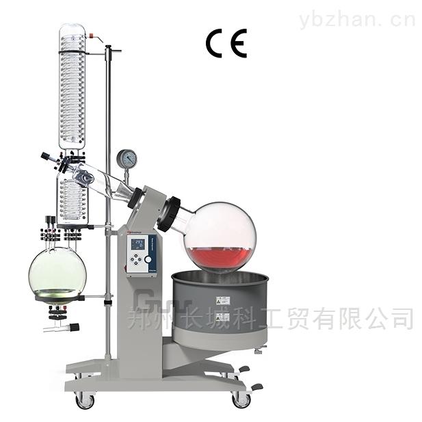 R-1020CE蒸发仪