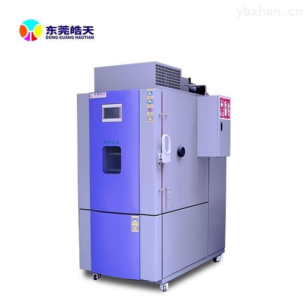 江西地区高低温防爆试验箱质量可靠