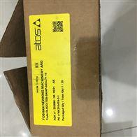 DLHZO-TEB-SN-NP-040-L71阿托斯ATOS伺服比例换向阀资料