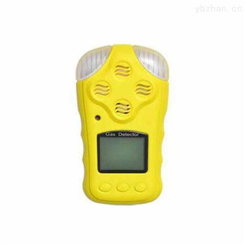 手持式多合一气体检测仪/复合气体报警器