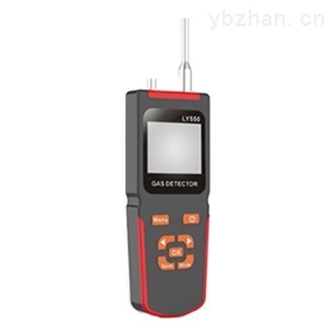 便携式气体检测报警仪