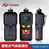 TD400-SH-C2H4O2醋酸气体泄漏检测报警仪 泵吸式气体测定仪