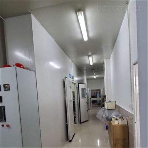 房间空气调节器焓差空调器试验台实验室 空调焓差实验室