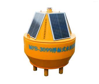 MPB-3099浮标式多参数水质监测仪