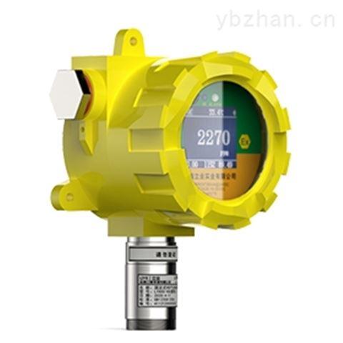 在线式丁烯气体检测仪