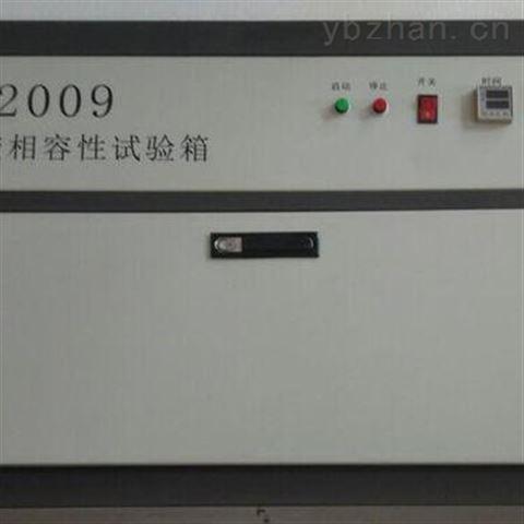 XR2009结构密封胶相容性试验箱