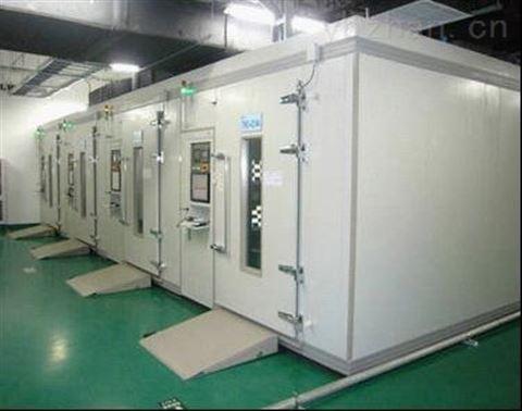 焓差实验室 焓差实验室厂家 建设空调焓差实验室公司
