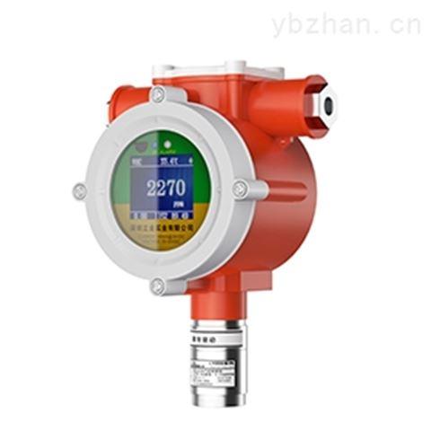 在线固定式氟化氢气体检测仪