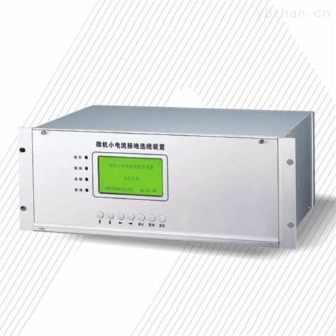 DNY-890G微机小电流接地装置