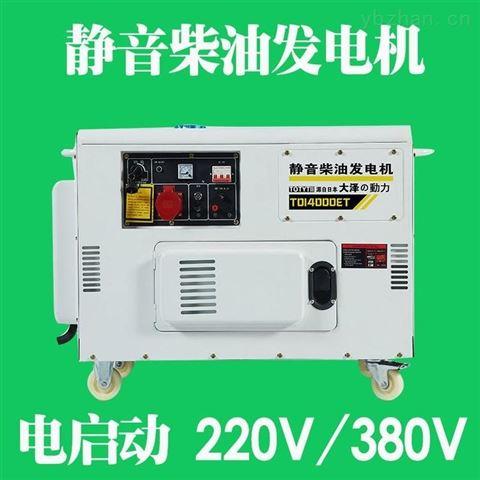 大泽动力静音柴油发电机TO6800ET-J供应