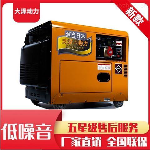 双电压静音柴油发电机TO3800ET-J供应