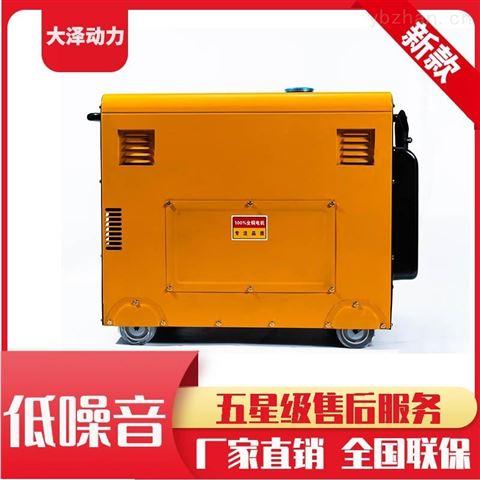 道路施工12千瓦静音柴油发电机