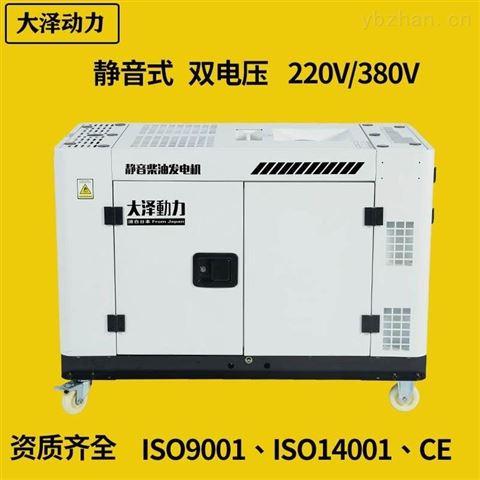 道路施工静音柴油发电机TO16000ET供应