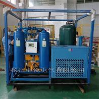 现货供应干燥空气发生器